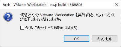 vmware hint